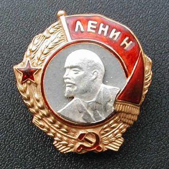 ОРДЕН ЛЕНИНА 1936-1943 гг (винт) СССР