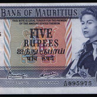 Маврикий 5 rupees  UNC