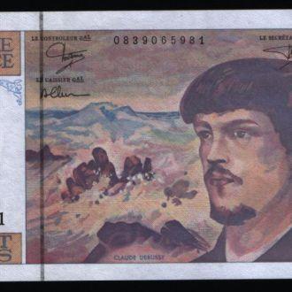 Франция / France 20 Francs 1991 г аUNC