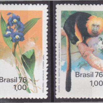 Бразилия 1976 ФАУНА ОБЕЗЬЯНА ОРХИДЕЯ Mi.1534-5**