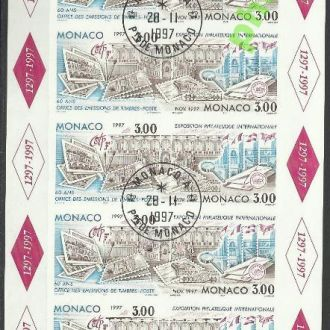 Монако 1997 филвыставка Клб б/з гаш.