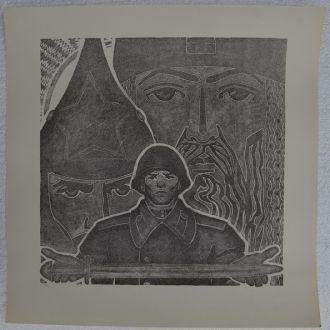 Н. Попов. ,,Партизаны,, 1969. Литография.