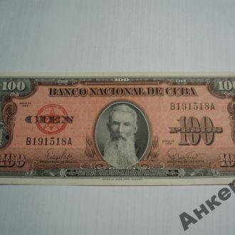 100 песо 1959 год.