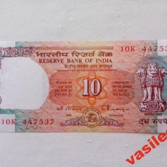 ИНДИЯ 10  рупий (пробит степлером)  UNC № 93