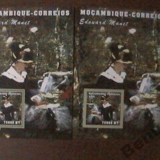 Мозамбик 2001 БЛ MNH з и б/з живопись Эдуард Мане