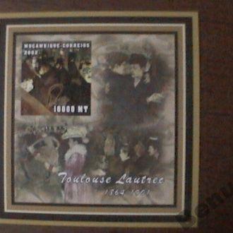 Мозамбик 2002 БЛ б/з MNH живопись Тулуз Лотрек