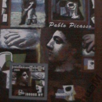 Мозамбик 2001 БЛ б/з MNH живопись Пикассо