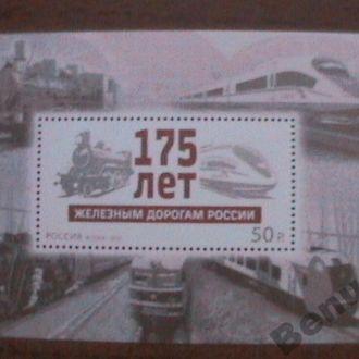 Россия 2012 MNH Железные дороги БЛ