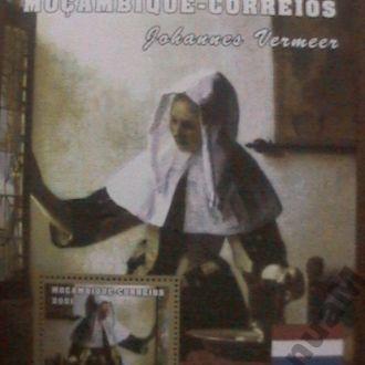 Мозамбик 2001 БЛ MNH живопись Вермеер