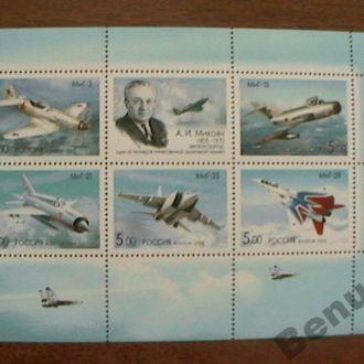 Россия 2005 Самолеты Микояна МЛ
