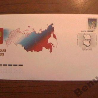 Россия 2011 Омская обл. 2 КПД