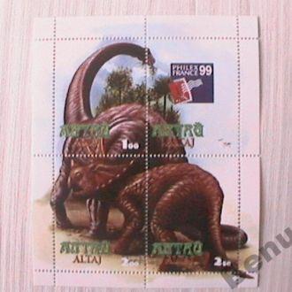 Алтай 1999 Динозавры MNH