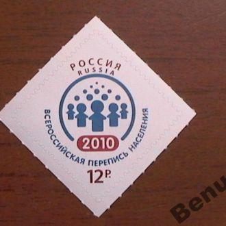 Россия 2010 хх перепись населения
