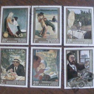 Венгрия гаш. подборка 1967 Живопись