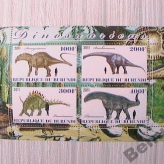 Бурунди 2011 Динозавры MNH