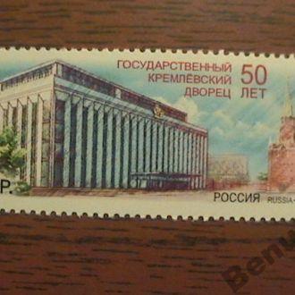 Россия 2011 хх Кремлевский дворец