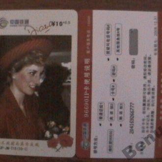 Тел. карточка Китай принцесса Диана - 5