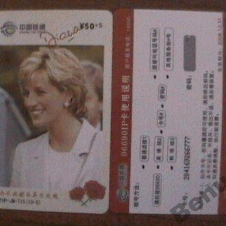 Тел. карточка Китай принцесса Диана - 3