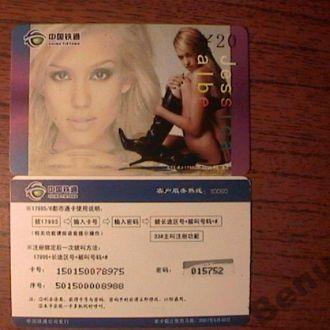 Китай Тел. карточка Джесика Альба - 8