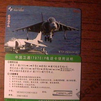 Китай Тел. карточка Военная авиация - 8