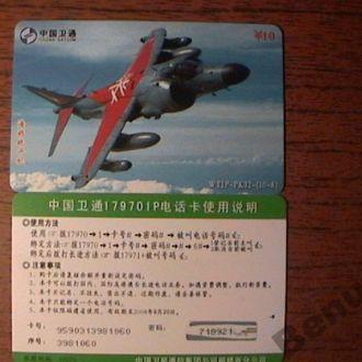 Китай Тел. карточка Военная авиация - 6