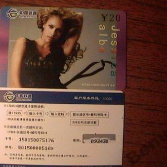 Китай Тел. карточка Джесика Альба - 7