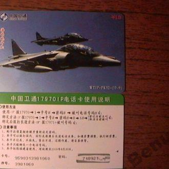 Китай Тел. карточка Военная авиация - 7