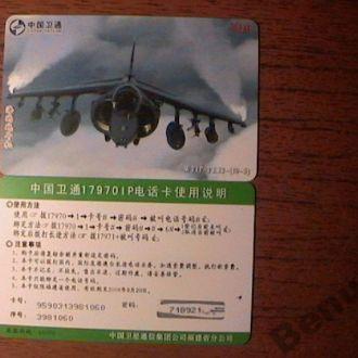 Китай Тел. карточка Военная авиация - 3