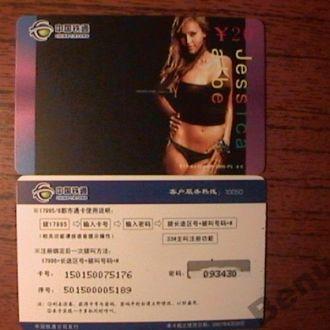 Китай Тел. карточка Джесика Альба - 2