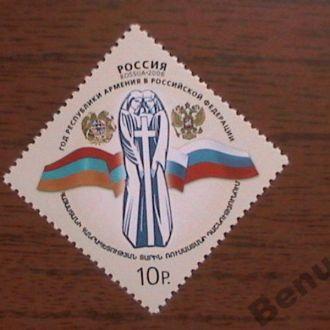 Россия 2006 хх Год Армении
