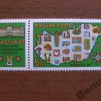 Венгрия 1982 хх Агрофила-82