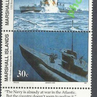 Маршаллы 1991 корабли W25 2м.+купон**