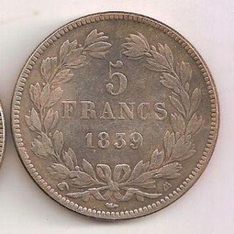 5 Франков 1839 Франция