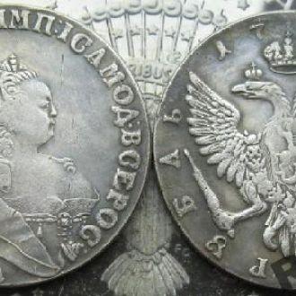 1 Рубль ММД 1744 Россия