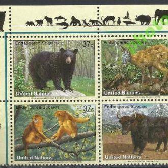 ООН Нью-Йорк 2004 фауна медведь 4м.**