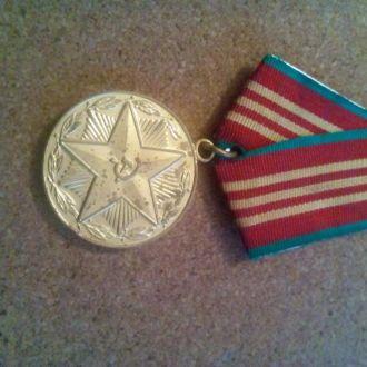 Продам медаль за безупречную службу 10лет ВС СССР