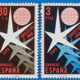 Испания. 1958 г. Выставка в Брюсселе