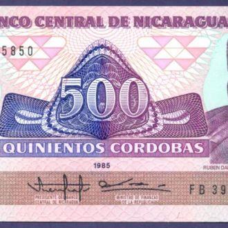 Боны Америка Никарагуа 500 кордоба 1985 г.