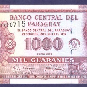 Боны Америка Парагвай 1000 гуарани 2005 г.
