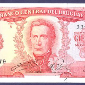 Боны Америка Уругвай 100 песо 1967 г.