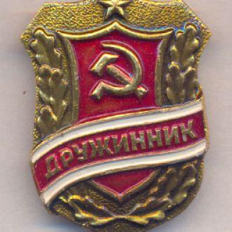 Знак МВД Дружинник алюминий 2-й тип.