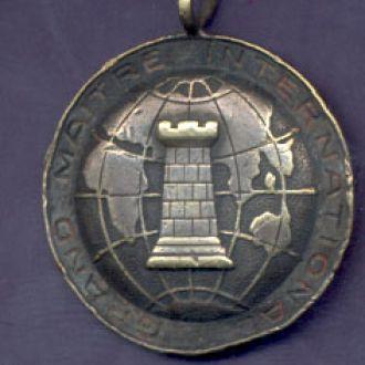 Знак Спорт Шахматы Международный гроссмейстер 1952