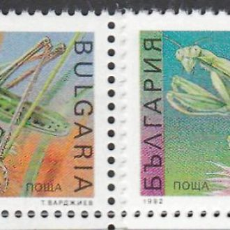 Болгария 1992 НАСЕКОМЫЕ КУЗНЕЧИК ЭНТОМОЛОГИЯ НАУКА ФАУНА ПРИРОДА Mi.4016-4017** EUR 13.-!!!
