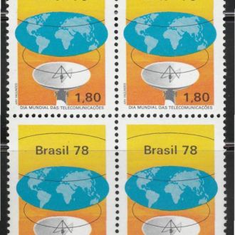 Бразилия 1978 КОСМОС ТРОПОСФЕРНАЯ СВЯЗЬ ПАРАБОЛИЧЕСКАЯ АНТЕННА КАРТА 1 Марка** Mi.1650 MNH