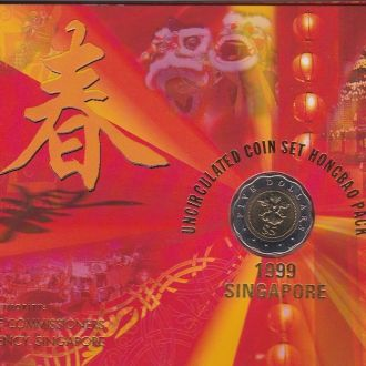 Сингапур mint 1 5 10 20 50 Ct 1 5 Dollars 1999 UNC