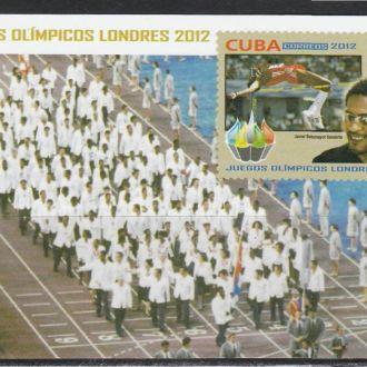 Куба 2012 ХХХ ОЛИМПИЙСКИЕ ИГРЫ ЛОНДОН СПОРТ СТАДИОН ОЛИМПИЙЦЫ ЦЕРЕМОНИЯ Блок** б/з MNH