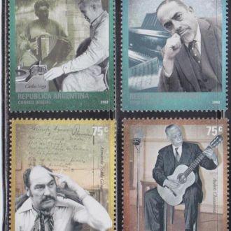 Аргентина 2002 АРТИСТЫ МУЗЫКА МУЗЫКАНТЫ МУЗЫКАЛЬНЫЙ ИНСТРУМЕНТ ГИТАРА ПИАНИНО 4м**