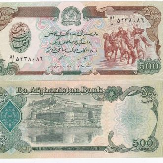 Афганистан 500 Afghanis 1991 P. 60c UNC JavirNV