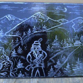 Картина Карпатська ніч