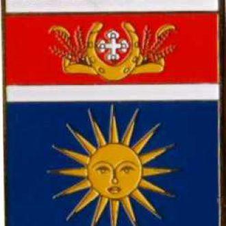 Знак геральдика герб. Акчернское